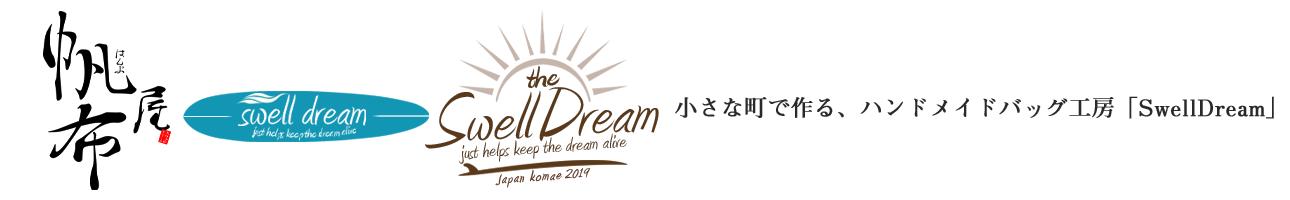 手作りトートバッグ 美味しい野菜 そして夢を販売するswell dream