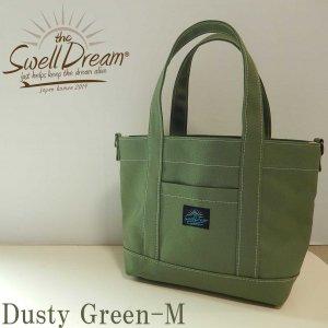 トートバッグ ダスティーグリーン Mサイズ カラー帆布
