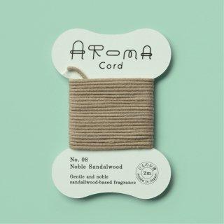 AROMA Cord 08.Noble Sandalwood