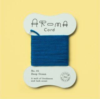 AROMA Cord 01.Deep Ocean