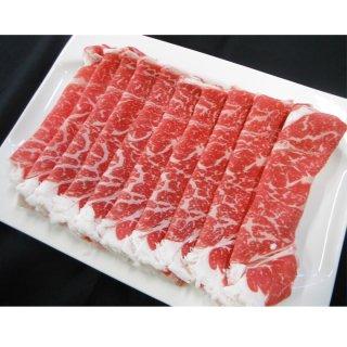 むなかた牛 ローススライス【400g  ※冷凍】