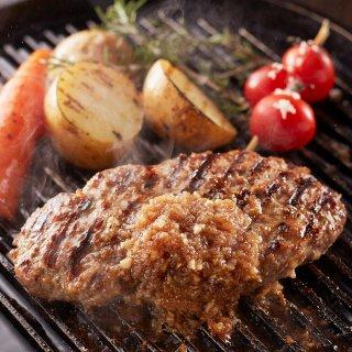 むなかた牛 ハンバーグ【150g ※冷凍】