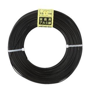 カラーアルミ線1kg太さ2.0mm以上 / Aluminum wire brown 1kg