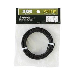 【盆栽】カラーアルミ線80g/盆栽 道具 盆栽道具