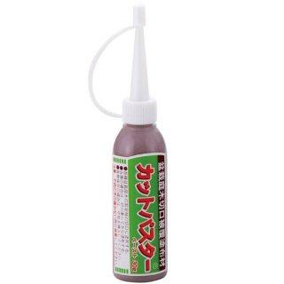 【盆栽】カットパスター30g/盆栽 盆栽道具 剪定 癒合剤