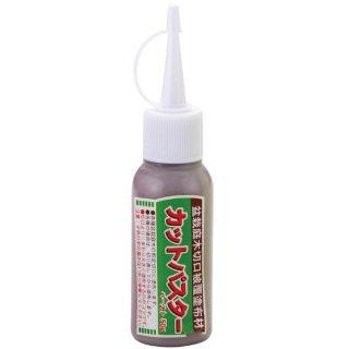【盆栽】カットパスターペースト50g/盆栽 盆栽道具 剪定 癒合剤