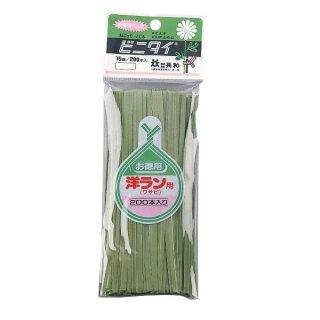 【盆栽】ビニタイ 洋ラン用15cm(200本入れ)/盆栽 盆栽道具/園芸/ガーデニング