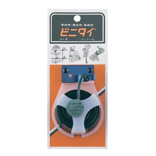 【盆栽】ビニタイ 10m(カッタ-付)/盆栽 盆栽道具/園芸/ガーデニング