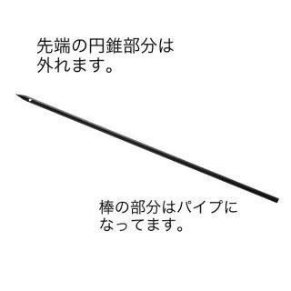 針金通し 大 / Wire threader L