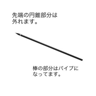 針金通し 小 / Wire threader S