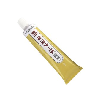 新キヨナール チューブ入 100g/Kiyonal 100g