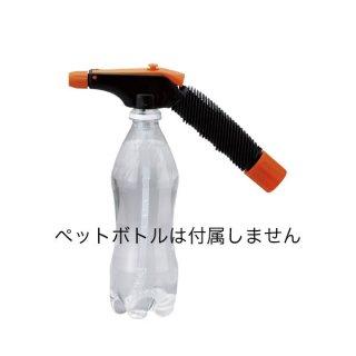 加圧式スプレー 霧王�/Pressure type spray KIRIOH �