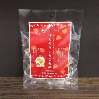 いちご飴(甘信堂製菓様)