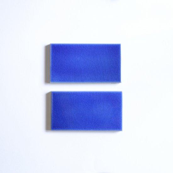 青|小口(ケース)@33,000円/平米 光と溶け合うクラックタイル 青 小口(ケース) | 人気No1 タイル通販のタイルメイド