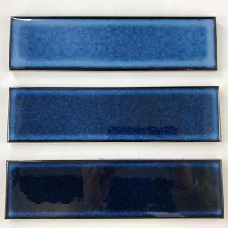 【サンプル請求】焼き物の風合いむらタイル 青むらタイル 二丁掛|オリジナルタイル通販のタイルメイド