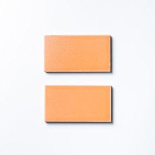 【サンプル請求】欧米風ふんわりタイル オレンジ 小口|オリジナルタイル通販のタイルメイド
