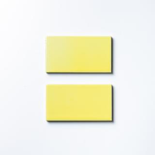 【サンプル請求】エッジが効いた個性派タイル イエロー 小口|オリジナルタイル通販のタイルメイド