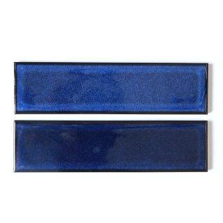 【サンプル請求】深青むらタイル 二丁掛(ケース)|オリジナルタイル通販のタイルメイド