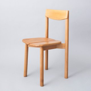 """Grain de Café"" Dining Chair"