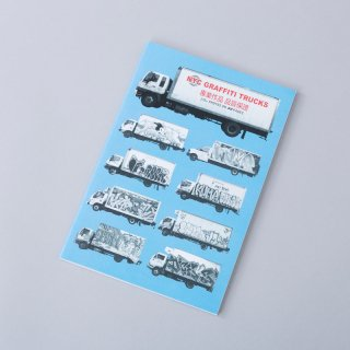 "Zine ""NYC Graffiti Trucks"""