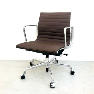 Aluminum Group Management Chair