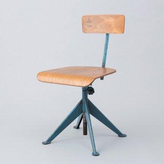 Office Swiveling Chair