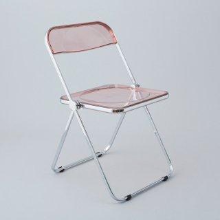 Plia Chair (Smoke Pink / Chrome)