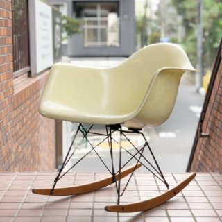 Eames Arm Shell / Rocker Base (RAR) 1st Model