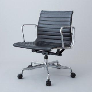 Aluminum Group Management Chair B