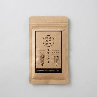 金すりごま(しっとりタイプ) 60g