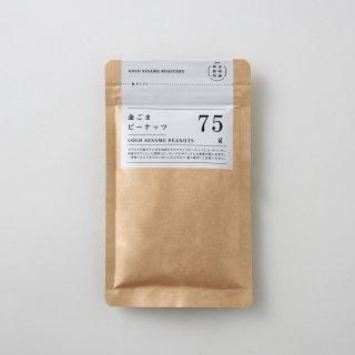 金ごまピーナッツ 80g