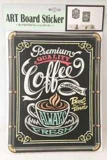貼って剥がせる アートボードステッカー サインボード Coffee コーヒー