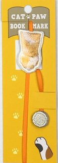 Cat Paw Bookmark 手触りやさしい猫足ブックマーク 茶白
