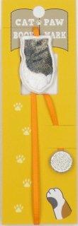 Cat Paw Bookmark 手触りやさしい猫足ブックマーク シマ
