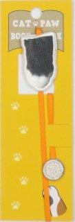 Cat Paw Bookmark 手触りやさしい猫足ブックマーク 白黒