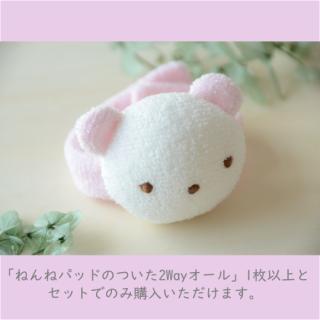 りんりんリストバンド ピンク