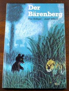 Der Barenberg(こぐまのやま) Jozef Wilkon(ヨゼフ・ウィルコン)