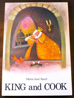 King and Cook マリー・ジョゼ・サクレ