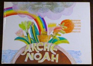 Arche Noah  Devis Grebu