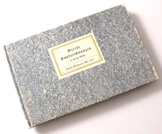 Goethes Handzeichnungen インゼル文庫No.555