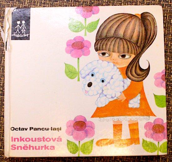Inkoustova Snehurka Olga Pavalova (オルガ・パヴァロヴァー)