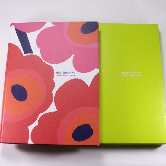 マリメッコ展 デザイン、ファブリック、ライフスタイル 図録