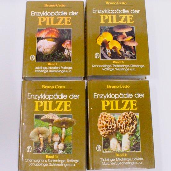 Enzyklopädie der Pilze Bruno Cetto キノコの百科事典(4巻セット)
