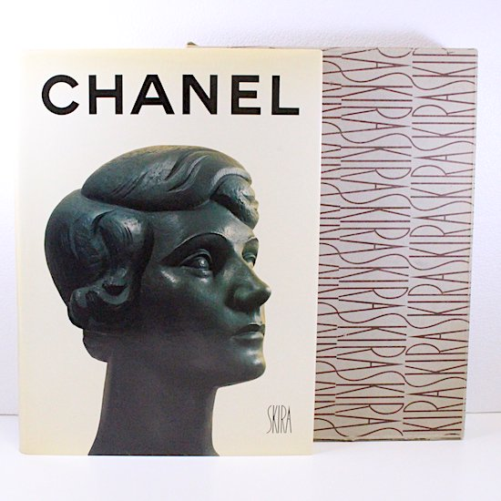 Chanel Jean Leymarie ジャン レマリー