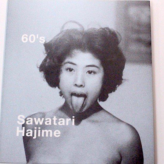 Hajime Sawatari 60's  沢渡朔