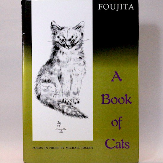 A Book of Cats  Michael Joseph  Tsugouharu Foujita(藤田嗣治)