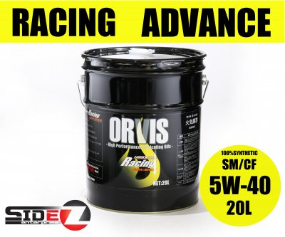 ORVIS RACING ADVANCE 5W-40 / 20L