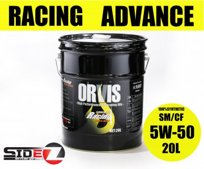 ORVIS RACING ADVANCE 5W-50 / 20L