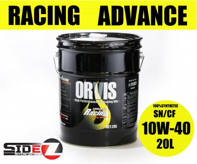 ORVIS RACING ADVANCE 10W-40 / 20L