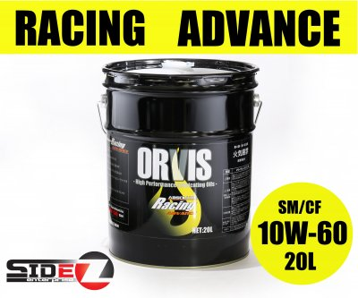 ORVIS RACING ADVANCE 10W-60 / 20L